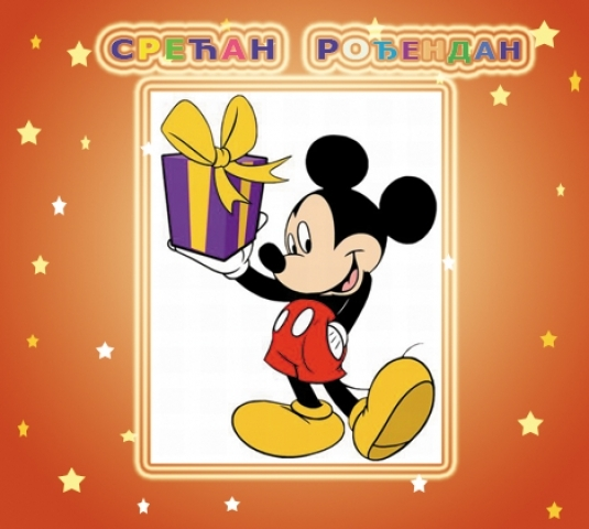 Danas je divan dan! Tvoj rodjendan!!!