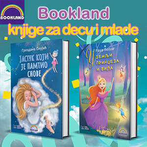 banner bookland