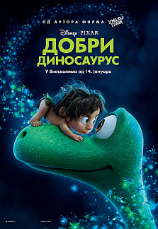 The Good Dinosaur RS plakat