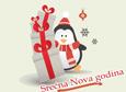 Stizu novogodisnji pokloni!